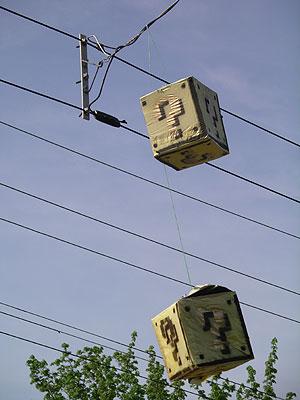 mario-boxes