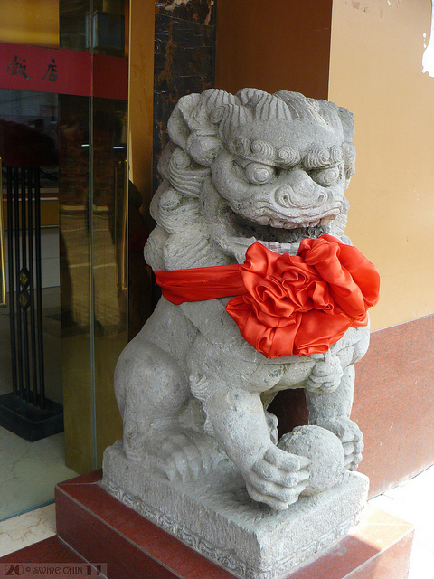 stone-lion-silk-ribbon