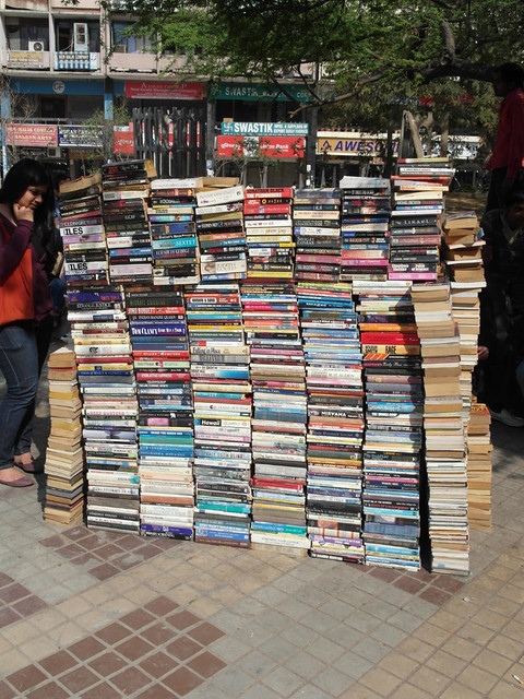 karims-used-books