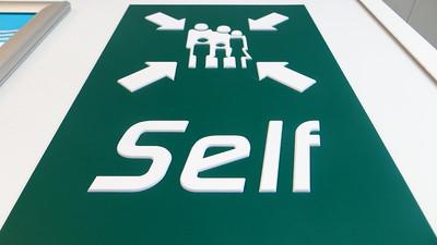 self-3